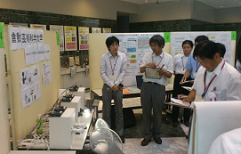 research_20120910-1