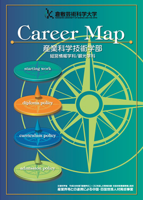 careermap-booklet